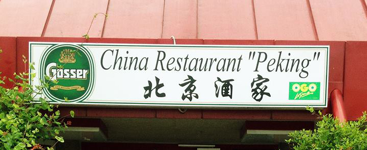 chinarestaurant peking